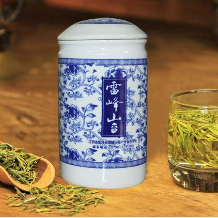 彭泽雷峰山浓香特级秋茶茶叶250gX2包邮新茶青花瓷礼盒装