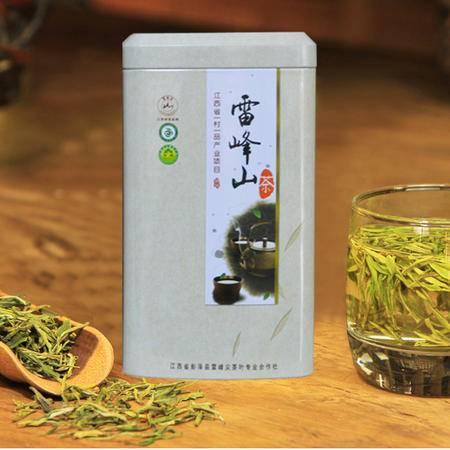 彭泽雷峰山浓香特级秋茶茶叶400gX2包邮新茶礼盒装茶农批发