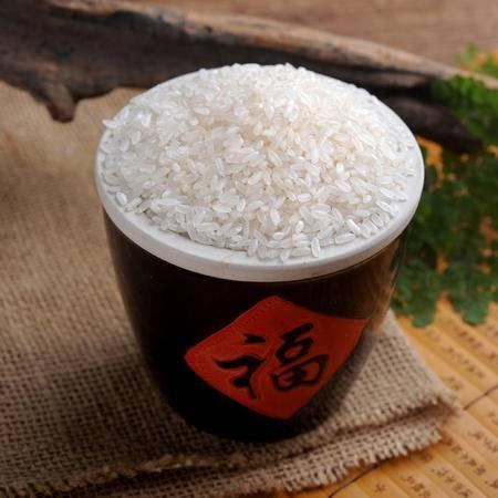 【桐城馆】青草香大米富硒大米有机大米5kg