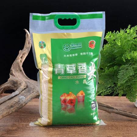 【桐城馆】青草香大米水晶米有机米5kg
