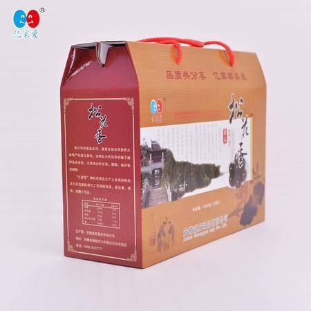 亿家爱皮蛋无铅工艺桐城嬉子湖农家散养鸭皮蛋礼盒包装20枚*65克
