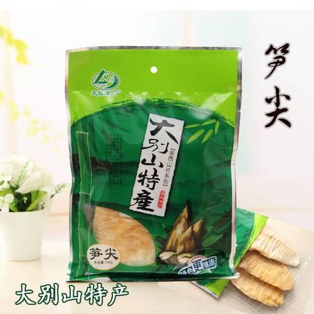 大别山特产野生笋尖 笋干 袋装150g绿月笋尖