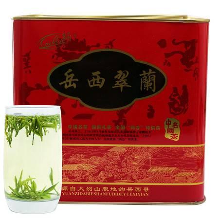 绿月安徽岳西翠兰富硒茶 铁盒实惠装翠尖茶500g  国宾礼茶绿茶