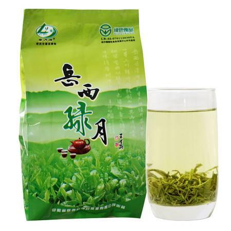 安徽特级正品绿茶 岳西绿月袋装 2015新茶叶 绿茶茶叶250g