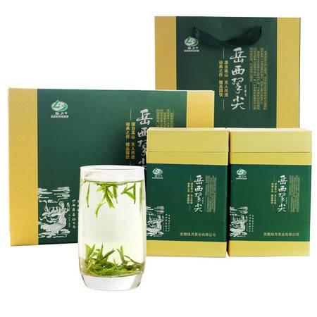 【买1送1赠品】绿月岳西翠尖礼盒 2015新茶   特级 翠尖 400g