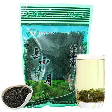 【买2送2】岳西绿月绿茶 茶叶 新茶 500G  特级  高山 耐泡