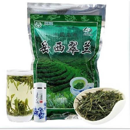 绿月安徽岳西翠兰2015新茶叶 翠尖 250g 二级 特产