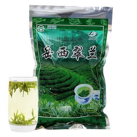 绿月安徽岳西翠兰2015新茶叶 翠尖 250g 一级 绿茶春茶高山野茶