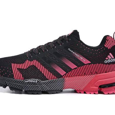 阿迪达斯男鞋马拉松跑步鞋adidas飞线女鞋网面透气耐磨减震运动鞋情侣鞋