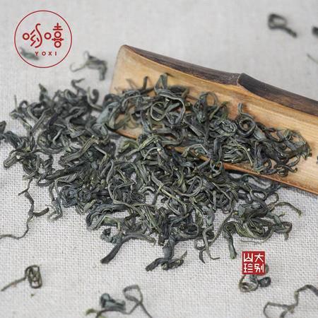 2016年哟嘻新茶春茶岳西炒青 高山茶 绿茶礼盒装 茶叶包200g包邮