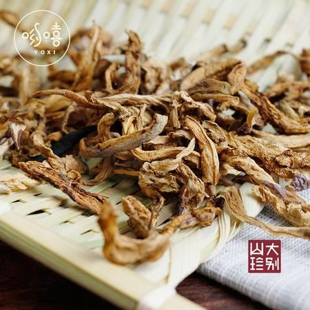 大别山岳西土特产茄子丝干货哟嘻茄子干农家自种 特级200g