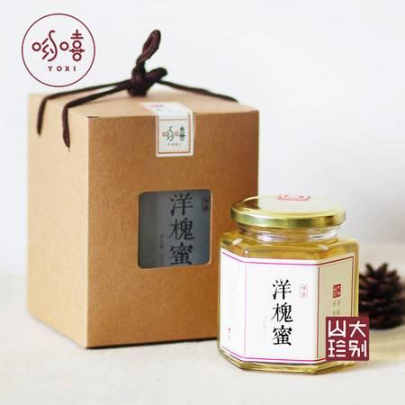 大别山岳西特产哟嘻YOXI新鲜农家自产纯天然蜂蜜洋槐蜜500g