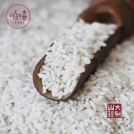 大别山农家自种有机白糥米长糥米 自产特级优质宝宝米五谷杂粮