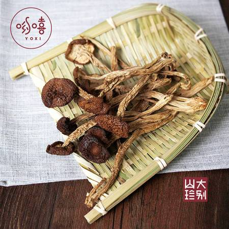 大别山岳西土特产干货哟嘻野生茶树菇100g
