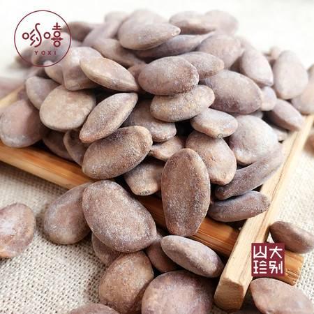 大别山零食坚果特产哟嘻瓜蒌子 炒货吊瓜子精选秘制 葫芦籽150g