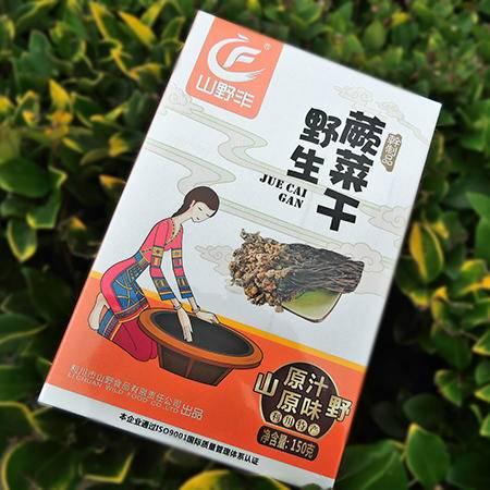 山野食品 野生蕨菜干