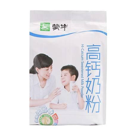 蒙牛成人奶粉补钙儿童奶粉学生早餐奶全脂高钙400g内含独立小包装