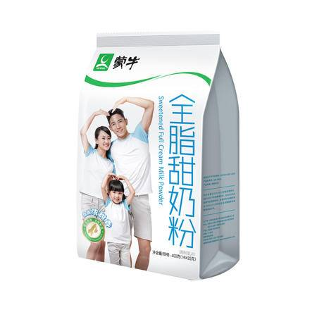 蒙牛奶粉全脂甜全家早餐营养奶粉400g袋  独立小包装