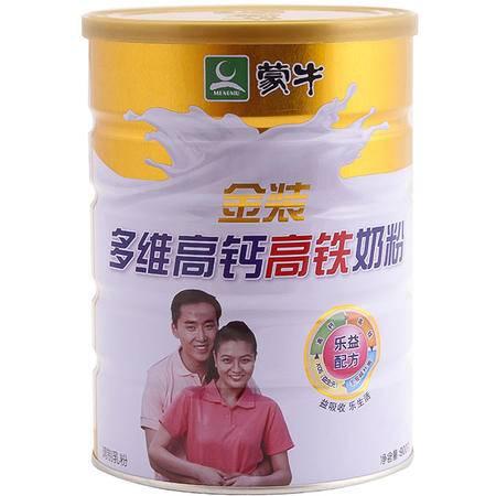 蒙牛成人奶粉金装多维高钙高铁全脂补钙早餐营养奶粉900g听装