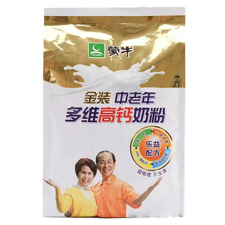 蒙牛金装多维高钙全脂中老年成人补钙亚油酸益生元400g独立小包装