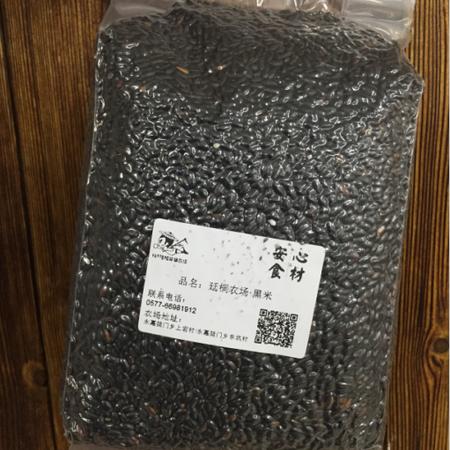 延桐 生态 永嘉 高山 黑米 1250G