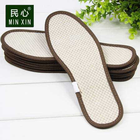 [4双装]竹炭鞋垫加厚透气除臭运动吸汗防臭男士女式春夏皮鞋垫