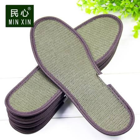 [4双装]竹炭鞋垫防臭男女手工除臭吸汗加厚减震篮球运动鞋垫透气
