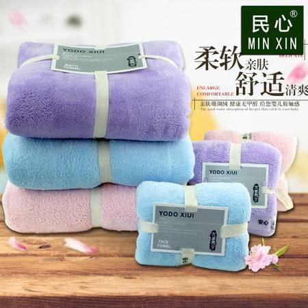 出口日本柔软吸水不掉毛加大成人儿童情侣毛巾浴巾两件套装批发