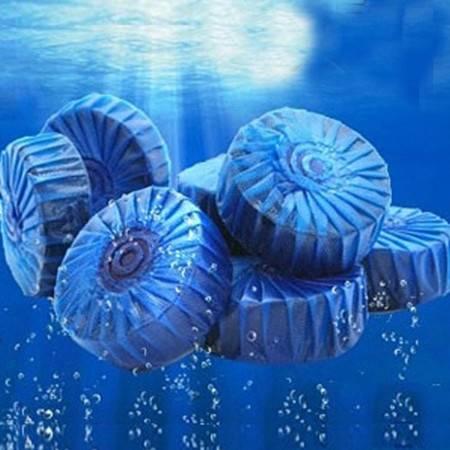 30只装蓝泡泡强力洁厕灵马桶自动清洁剂 厕所除臭剂