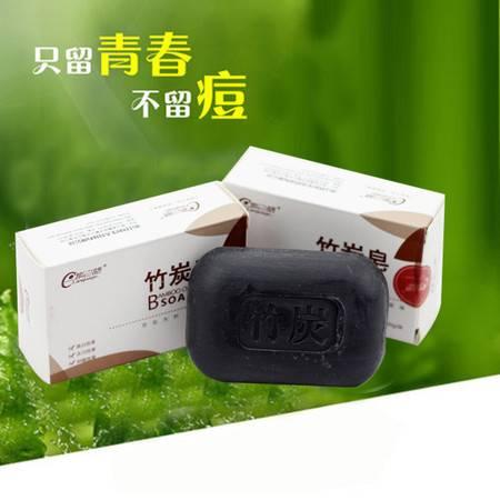 民心 居家日用包1竹炭皂+1竹醋皂+1托玛琳皂+2条竹炭牙膏