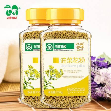 【绿色食品认证】蜂献 油菜花粉 天然蜂花粉正品 男性花粉 500g