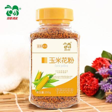 【买3送1】蜂献 玉米花粉 纯净天然蜂花粉正品 中老年花粉 250g