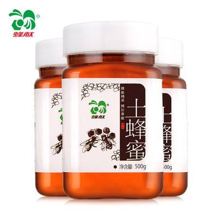 蜂献 百花蜂蜜 土蜂蜜 天然农家蜂蜜 20瓶*500g一箱 新疆、西藏不发货