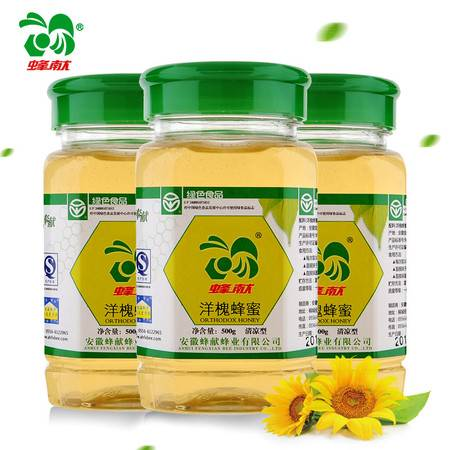 蜂献 洋槐蜂蜜 刺槐蜂蜜 天然农家自产蜂蜜 1500g