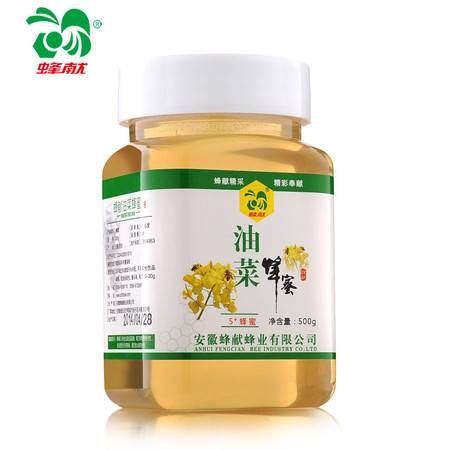 【买5送1】蜂献 油菜蜂蜜 纯净天然农家自产土蜂蜜 真蜂蜜 500g