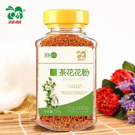 【买3送1】蜂献 茶花粉 天然蜂花粉正品 富含维B 250g