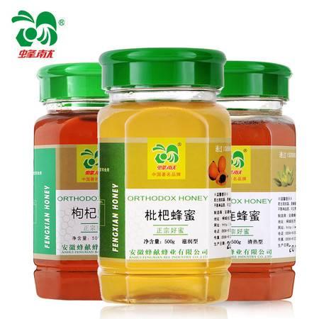 蜂献 枸杞蜂蜜枇杷蜂蜜黄连蜂蜜 3瓶1500g套装