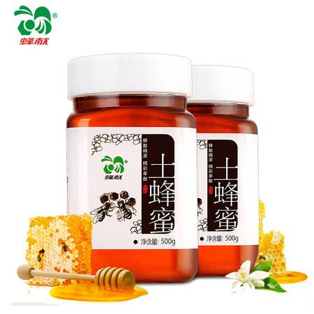 蜂献 百花蜂蜜 土蜂蜜 天然农家蜂蜜 10瓶*500g一箱 新疆、西藏不发货