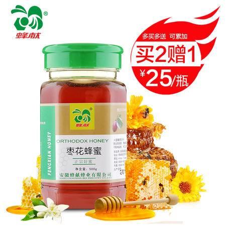 蜂献 枣花蜂蜜 天然农家自产土蜂蜜 蜂巢蜜 富含维C 500g包邮