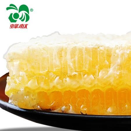 【买2送蜂蜜】蜂献 新疆蜂巢蜜 年货喜庆装 纯净天然农家自产蜂蜜 蜂窝 500g