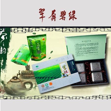 万盛特产   重庆九锅箐十大名茶   翠屏碧绿250g   包邮