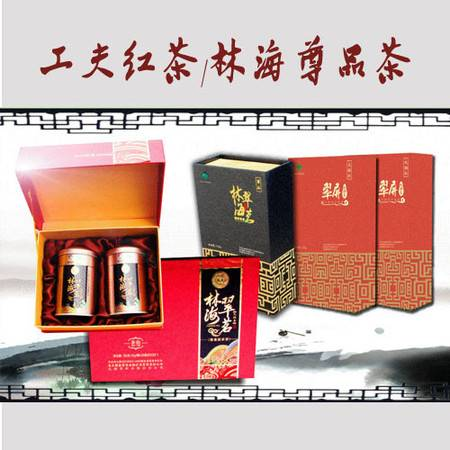 万盛特产 重庆九锅箐十大名茶 林海工夫红茶 120g 包邮