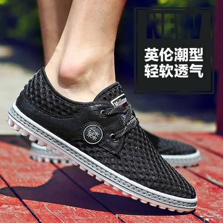 2016木林森夏季男鞋透气大网鞋男士休闲鞋网布运动鞋鞋子板鞋黑色