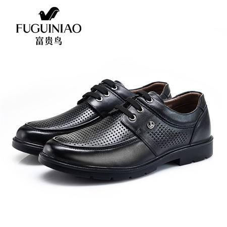 富贵鸟男鞋 男士真皮镂空透气商务休闲夏季中老年爸爸商务凉皮鞋