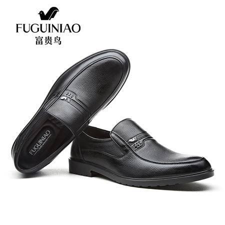 富贵鸟正品套脚皮鞋男士春季真皮头层牛皮软底正装皮鞋舒适爸爸鞋