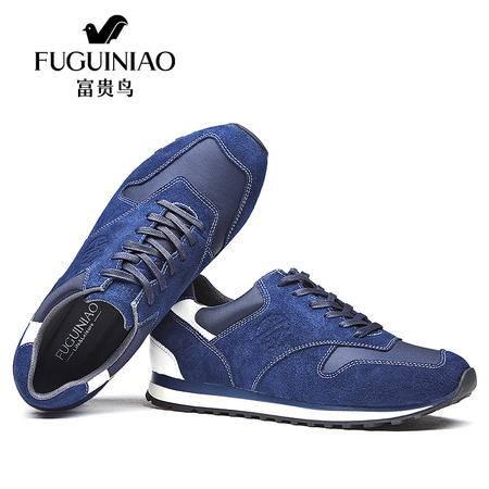 富贵鸟男鞋运动休闲鞋男士潮鞋跑步鞋子真皮秋冬季磨砂皮板鞋户外
