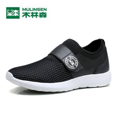 木林森男鞋春季休闲板鞋运动网鞋夏季男士网面鞋透气跑步鞋子男潮