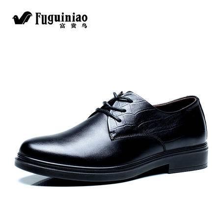 富贵鸟男鞋夏季新款男士商务正装皮鞋透气英伦时尚系带真皮鞋子男