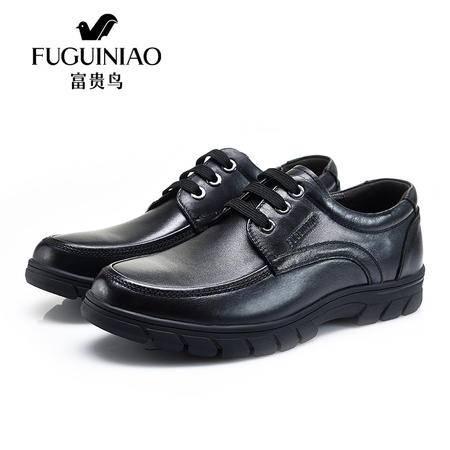 富贵鸟夏季增高男鞋新款男士休闲鞋透气厚底系带真皮英伦商务皮鞋