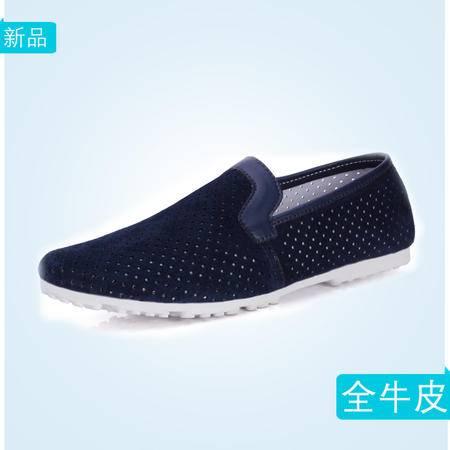 豆豆鞋 男潮 真皮磨砂2016男鞋夏季懒人鞋男韩版 驾车鞋男士鞋子
